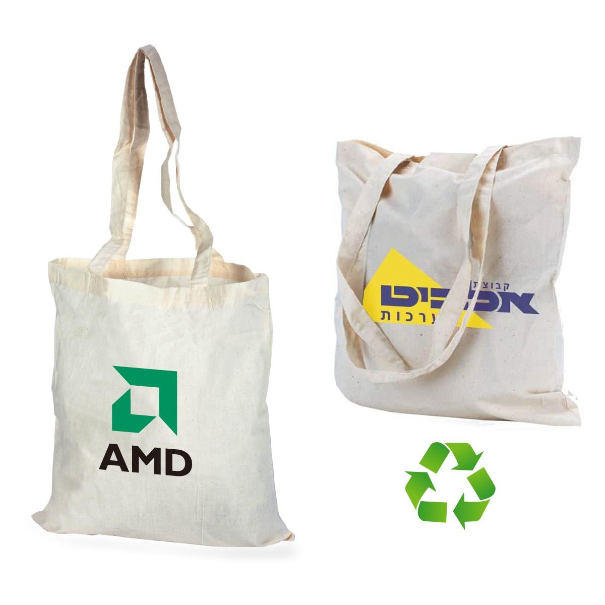תיק כנסים או קניות מכותנה טבעית