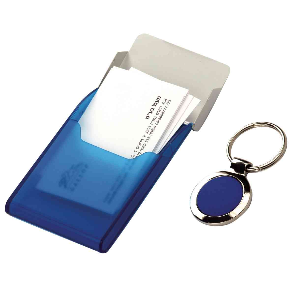 מחזיק מפתחות עם קופסה לכרטיסי ביקור - סאני
