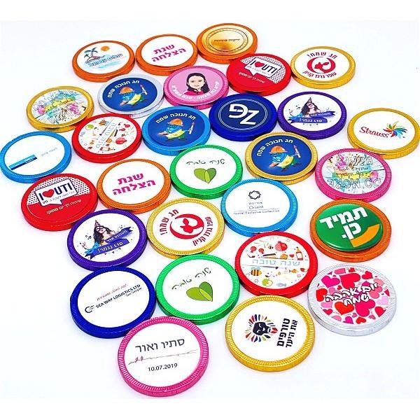 מטבעות-שוקולד-ממותגים-מדבקה- צבעונית