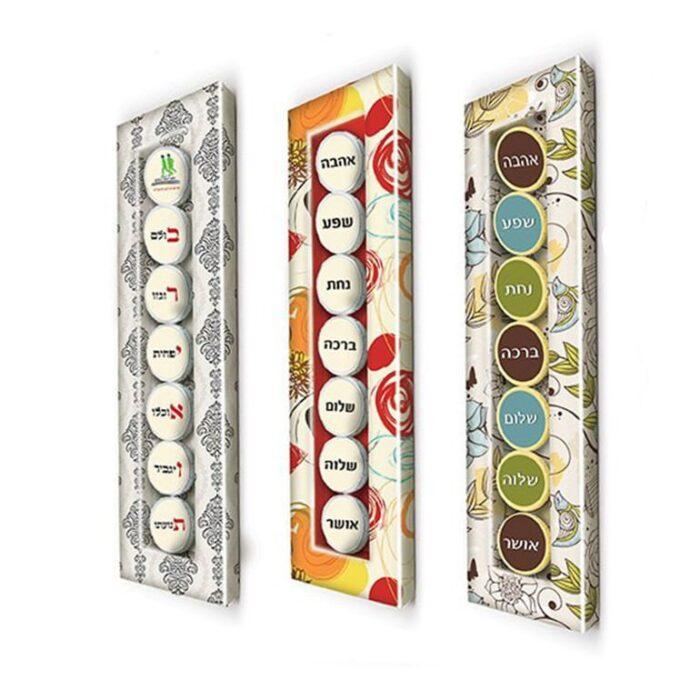 מארז 7 מטבעות שוקולד ממותגים באריזה מעוצבת