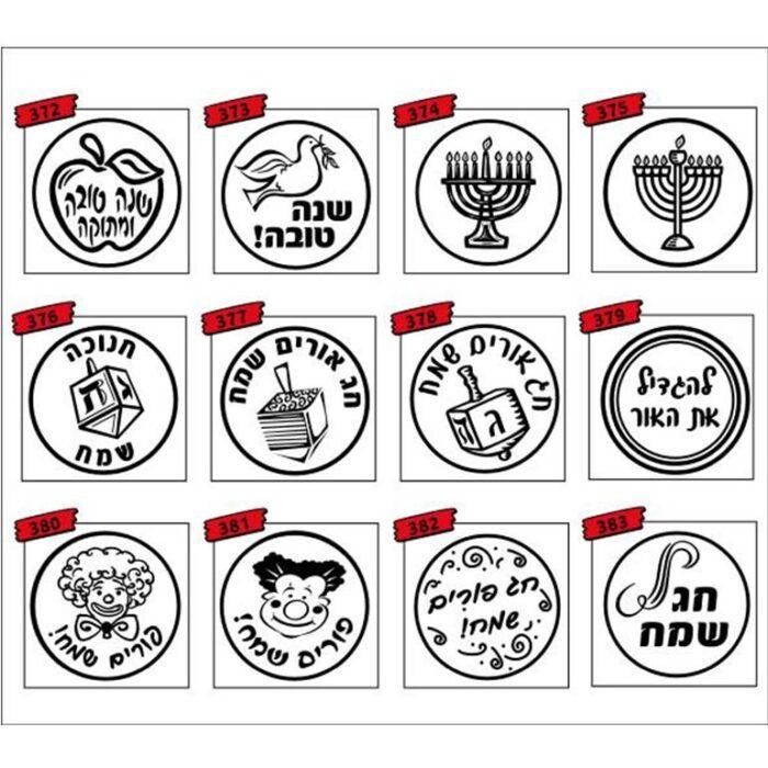 מטבעות שוקולד עם לוגו מוטבע משלכם