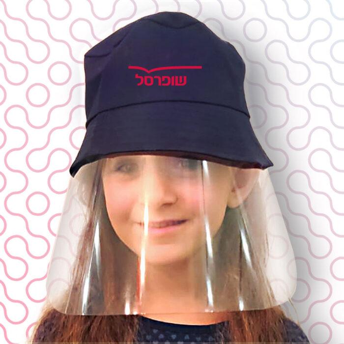 כובע ממותג עם מסיכת מגן