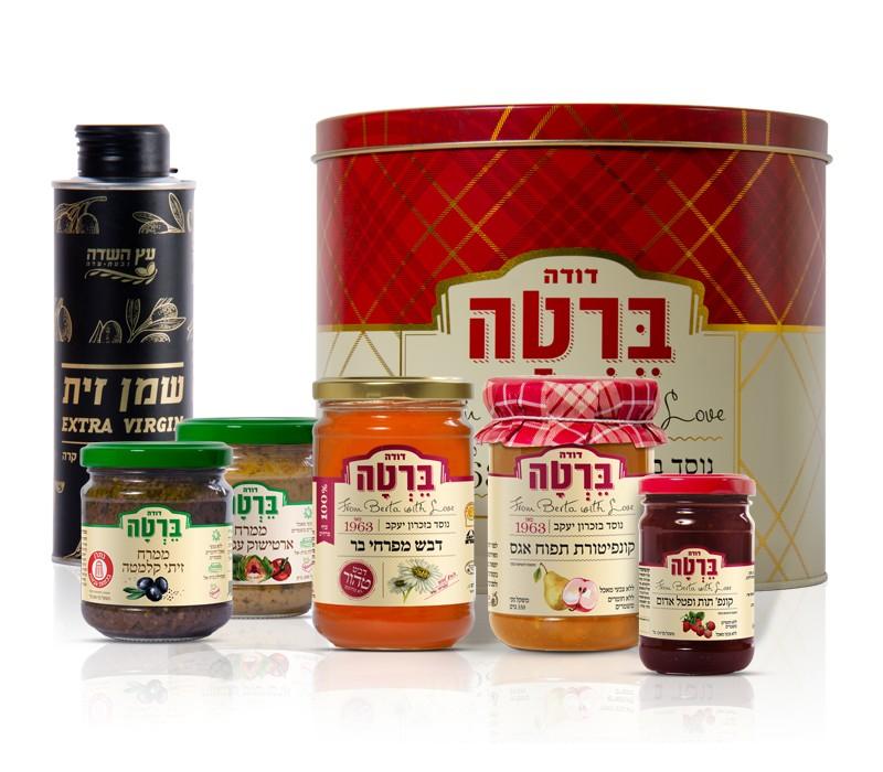 מארז שי גורמה מקומי - שמן זית, דבש, ריבות וממרחי גורמה בקופסת פח מעוצבת