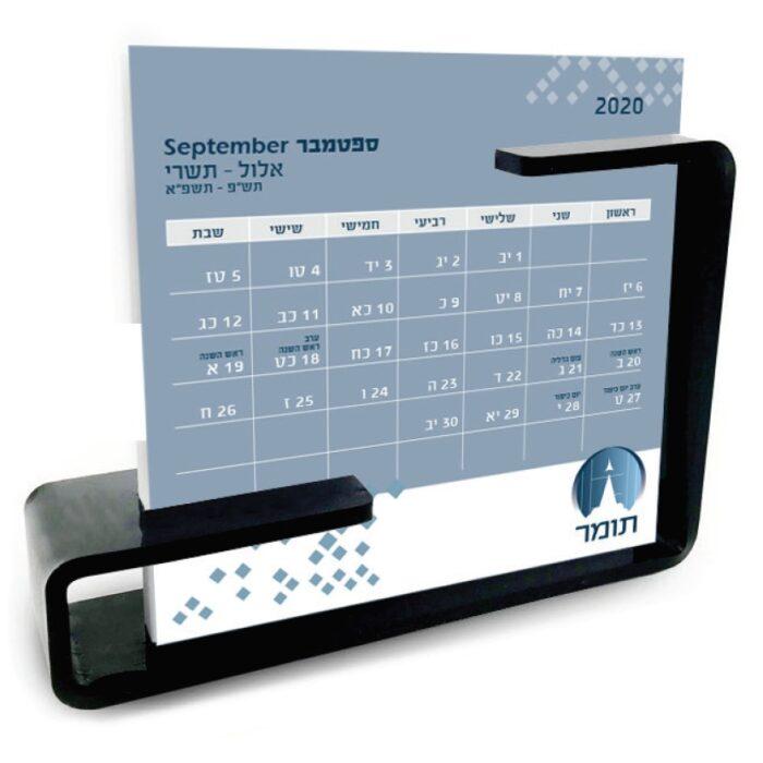 לוח שנה שולחני ממותג - נחש