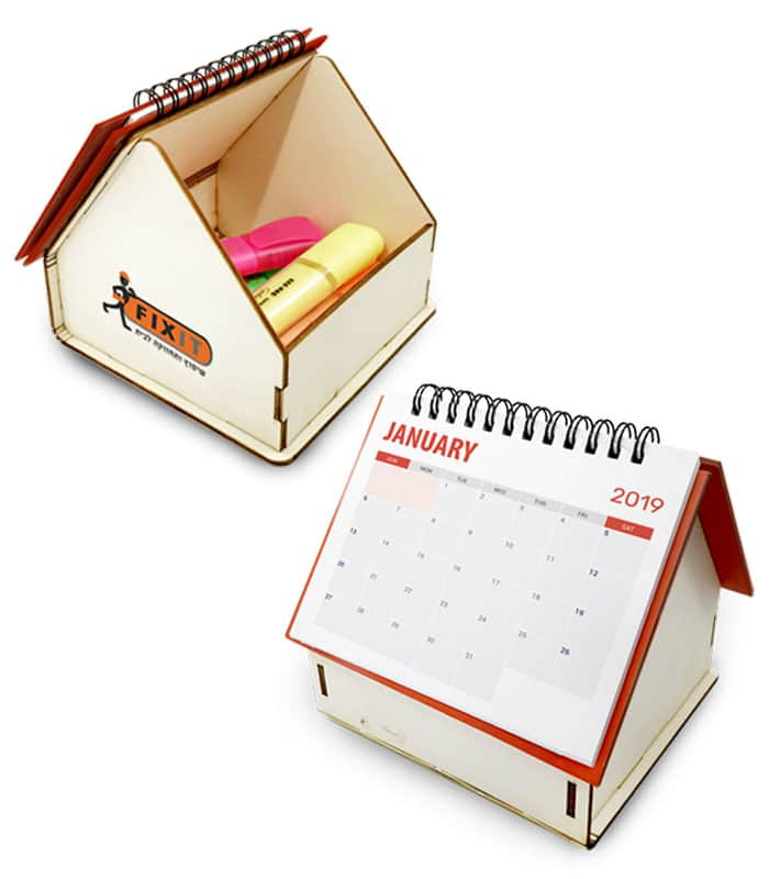 לוח שנה שולחני ממותג - בית