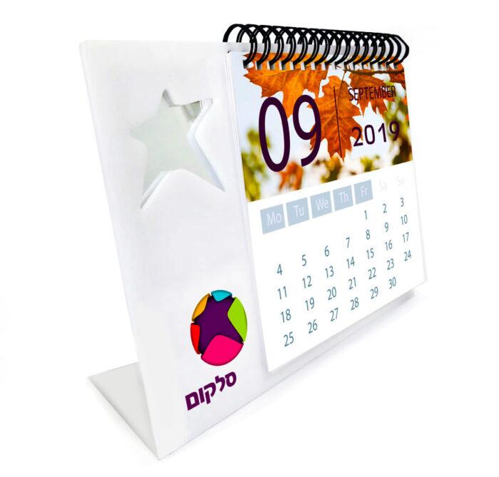 לוח שנה שולחני ממותג עם מראה בחיתוך צורני - שייפ