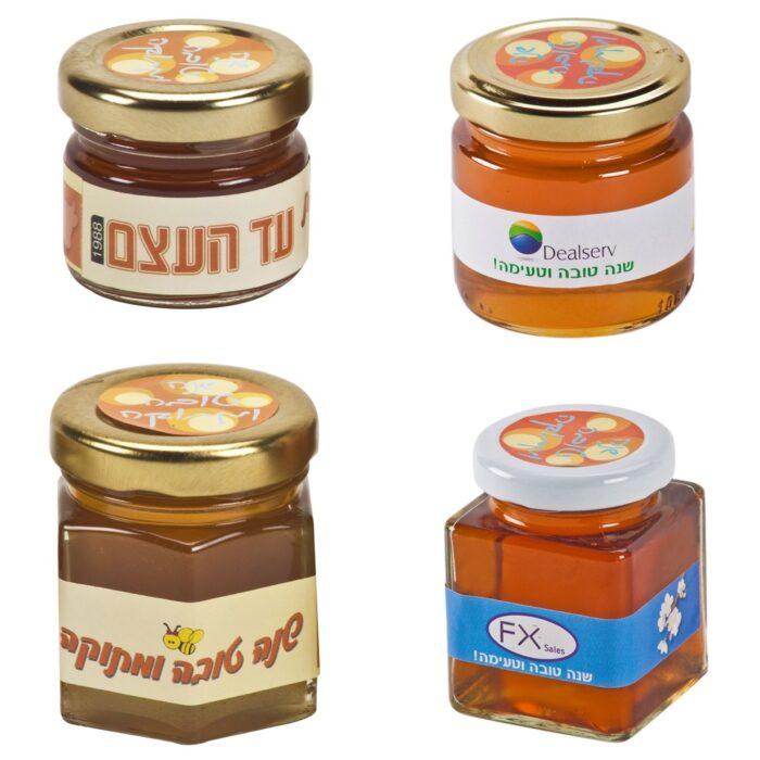 צנצנות דבש ממותגות