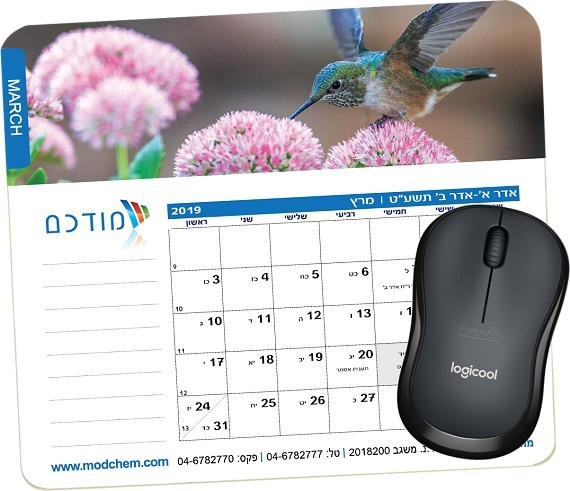 פד לעכבר לוח שנה - מולטי פד