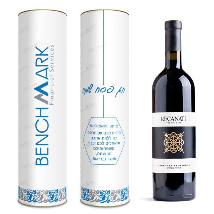 מארזי יין ממותגים לפסח
