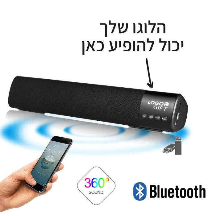 רמקול Bluetooth סאונד בר משולב נגן MP3