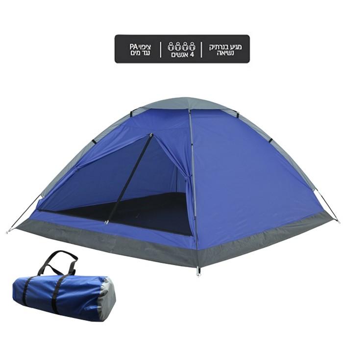 אוהל שטח 4 אנשים