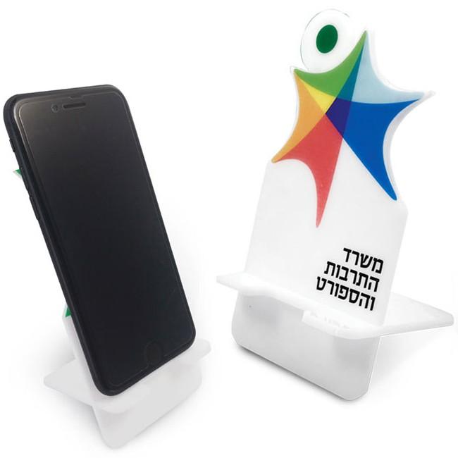 מעמד שולחני לסמארטפון בעיצוב לוגו חברה