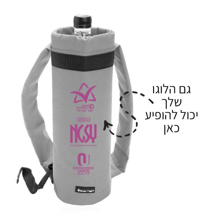 מידנית גב לבקבוק 1.5 ליטר
